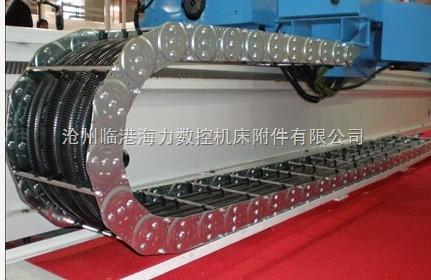 电缆保护拖链