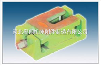 机床调整垫铁(重型)