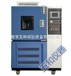 环境试验交变湿热箱/高低温交变试验箱/湿热交变试验箱
