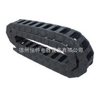 供应HTTL工程塑料拖链、钢铝拖链 钢板护罩 盔甲护罩 金属链条