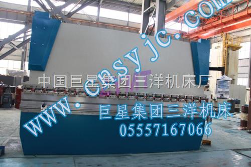 供应WC67Y数控折弯机