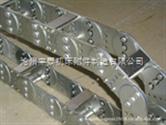 加工深碳钢制拖链、钢铝拖链