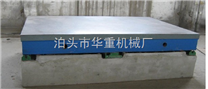铝型材检测平台