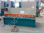 4*2500数控剪板机-QC12K系列数控液压摆式剪板机099