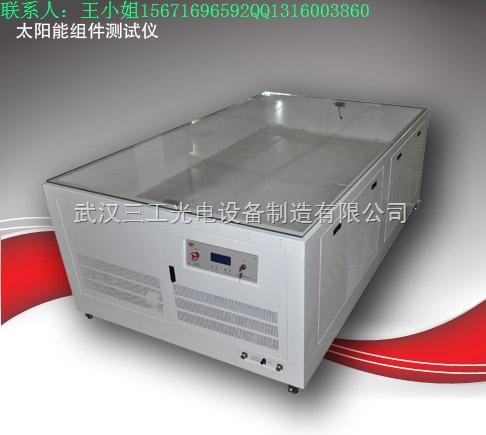 太阳能板小组件测试仪、太阳能光伏测试设备生产商
