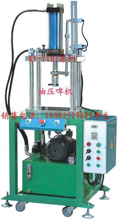 供应油压机、四柱油压机