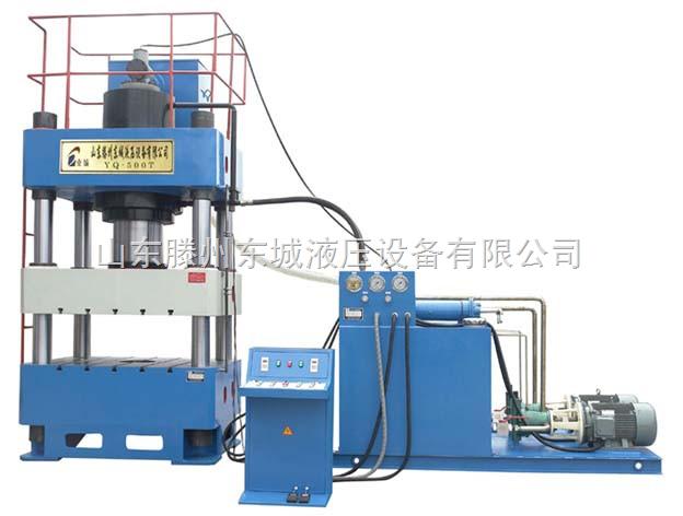 电动机压装单臂液压机YQ32