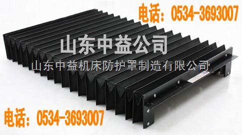 风琴防护罩 风琴防护罩 风琴防护罩 风琴防护罩 风琴防护罩 风琴防护罩