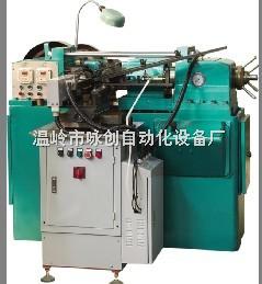 滚丝机全自动送料机 二次磨削自动化