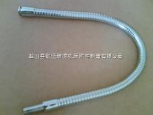 金属冷却水管,可调金属喷油管,深圳 金属冷却管