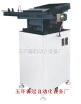 无心磨床送料机丨无心磨床附件丨专业自动化厂
