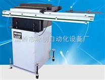 浙江圆棒材推板式送料机 玉环自动送料机