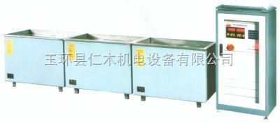 JHN-M多槽系列超声波清洗机