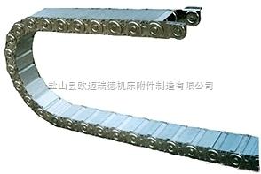 TL系列钢制拖链,新型钢铝拖链