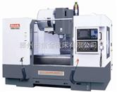 VMC650加工中心|650加工中心价格|VM650数控铣床厂