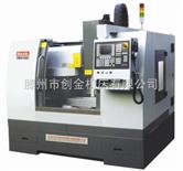 VMC550加工中心|550加工中心价格|VM550数控铣床厂