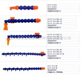 2分可调塑料冷却管,2分万向可调塑料冷却管,2分可调塑料冷却管