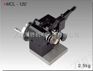 米其林冲子研磨器/小型冲子研磨器