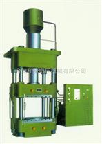 YH32-315吨四柱液压机
