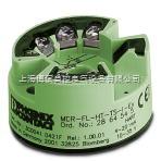 MCR-FL-HT-TS-I-EX温度传感器