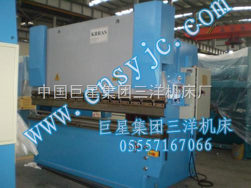 WC67K(数控CNC)液压板料折弯机
