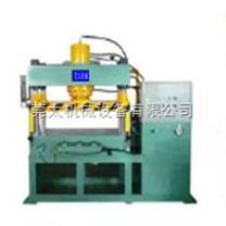 四柱油压机!大台面油压机@大型油压机#液压机设备