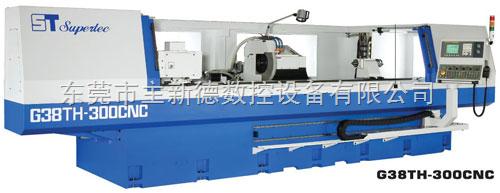 精密CNC走头式圆筒磨床