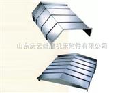 落地镗铣床防护罩 重型机床卷帘防护罩 卷帘盒防护罩