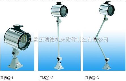 JL50B卤钨泡工作灯【规格型号齐全】JL50C卤钨泡工作灯【厂热销】