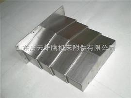 刨床機床導軌鋼板防護罩