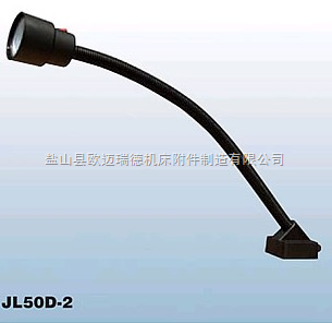 JL50D卤钨泡工作灯价格低,JL50F卤钨泡工作灯