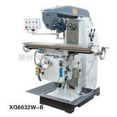 XQ6036W-B铣床|XQ6036W-B卧式铣床厂|XQ6036W-B万能铣床价格