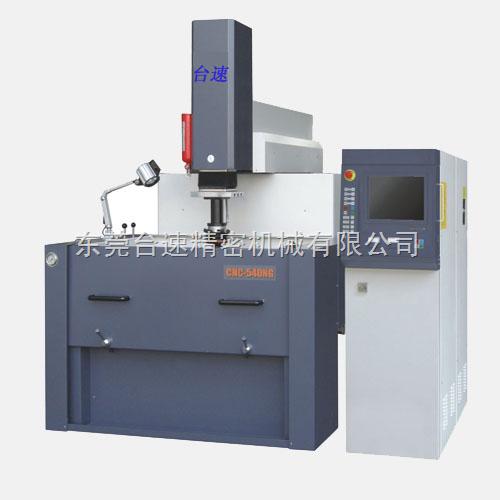 供应电火花CNC-540NG