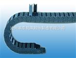 全封闭工程塑料拖链,桥式工程塑料拖链桥式工程塑料拖链