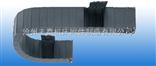 钢制拖链、钢铝拖链、塑料拖链、尼龙拖链全封闭工程塑料拖链