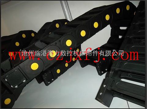 供应各种型号保护拖链生产商