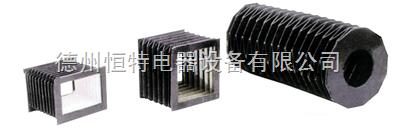 供应 防护帘 防尘折布 圆筒式橡胶丝杠