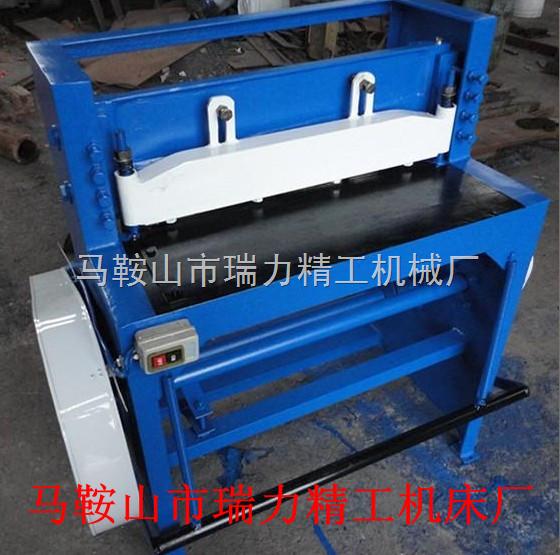 1-2-3mm电动机械剪板机 Q11型剪板机