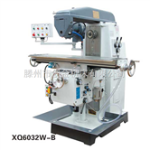 XQ6032W-D铣床|XQ6032W-D万能铣床厂家|的万能铣床厂家|万能铣床