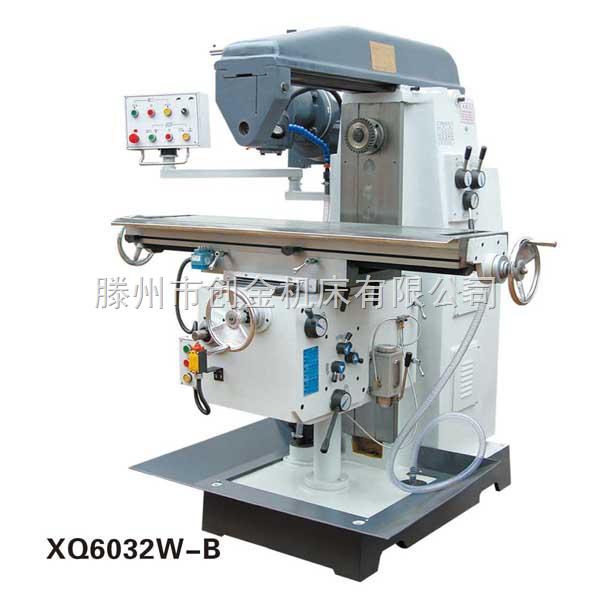 XQ6036W-D铣床|XQ6036W-D万能铣床厂家|的万能铣床厂家|万能铣床
