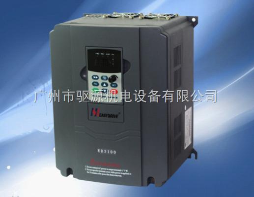 易驱ED3100 易驱ED3100-M通用型变频器 易驱变频器ED3100