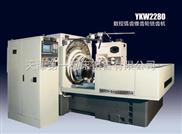 YKW2280 数控弧齿锥齿轮铣齿机