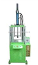 GTD-X数显油压机|GTD-X数显油压机|GTD-X数显油压机|