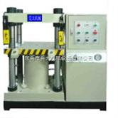 上移式油压机&上移式油压机价格|¥上移式油压机厂