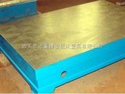 模具垫板用途