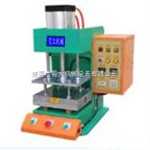 气动热压机|气动热压机|气动热压机|