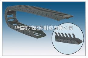 25KW系列桥式外开盖轻型拖链