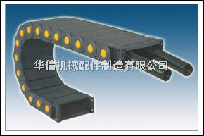18KN系列桥式拖链