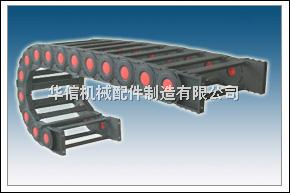 80KMA系列组装拖链