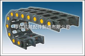 35KA系列桥式拖链